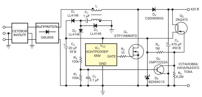 Высоковольтный MOSFET, работающий в режиме обеднения, обеспечивает начальный запуск микросхемы ККМ Во время нормальной работы MOSFET выключен и потребляет ничтожную мощность