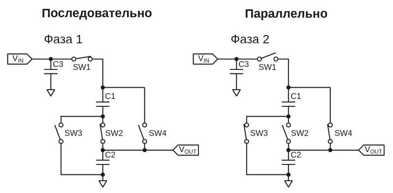Это пример зарядового насоса с плавающим конденсатором