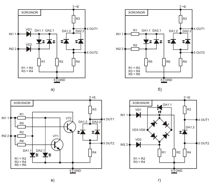 Электрические схемы вариантов выполнения оптоэлектронных логических элементов «Исключающее ИЛИ» и «Исключающее ИЛИ-НЕ»: а) с диодными входными цепями; б) с резистивными входными цепями; в) с перекрестным транзисторным шунтированием входных цепей