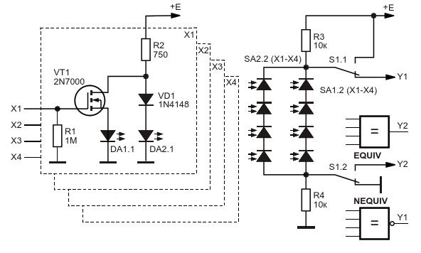 Электрическая схема оптоэлектронных логических элементов«Эквивалентность» и «Эквивалентность-НЕ»