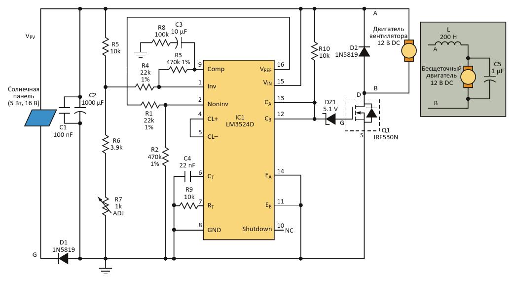 Ядром схемы, реализующей слежение за точкой максимальной мощности,служитмикросхема широтно-импульсного модулятора, регулирующая невыходное, а входное напряжение