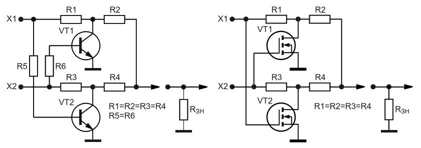 Варианты выполнения входного каскада для элемента «2Исключающее ИЛИ»
