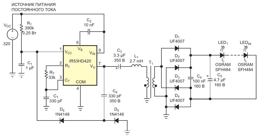 Добавление трансформатора в схему на Рисунке 1 позволяет подключить любое необходимое количество светодиодов