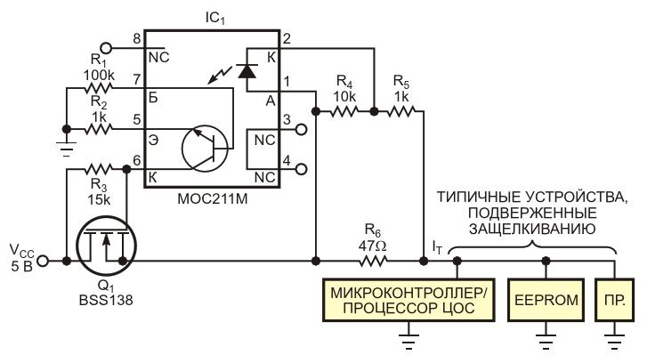 При обнаружении всплеска тока эта схема разрывает цепь питания иобеспечивает восстановление схемы после защелкивания, вызванногоэлектростатическим разрядом