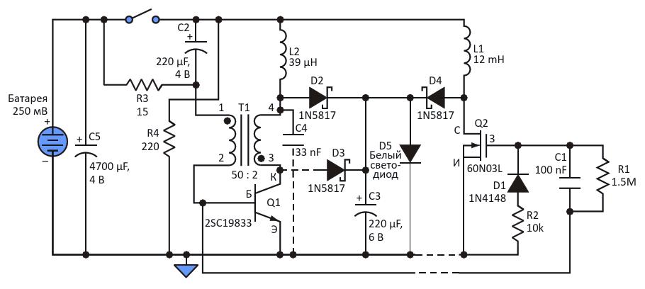 В схеме этого преобразователя используется третий провод, подключенный передвыключателем питания для первоначального «толчка», запускающего преобразовательпри напряжении менее 250 мВ В схеме применен кремниевый биполярный транзистор,а не германиевый и
