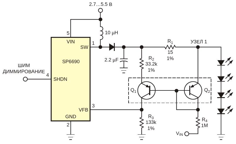 Для управления цепочкой белых светодиодов эта схема обеспечиваетизмерение тока в положительной шине питания