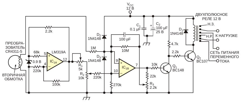 Высокоточный быстродействующий компаратор IC sub 1B /sub , основываясь на предустановленном уровне опорного напряжения, определяет, будет ли реле находиться в активном состоянии