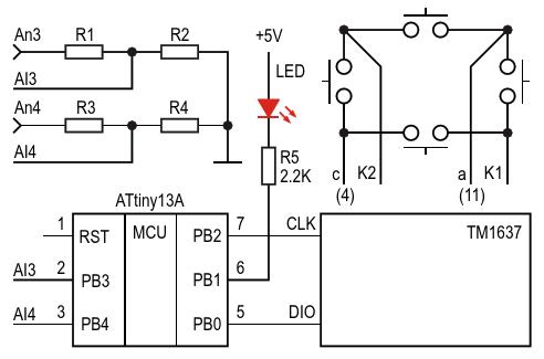 Схема двухканального цифрового вольтметра