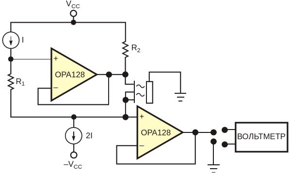 Драйвер постоянного тока служит основой для системыизмерения концентрации химических веществ