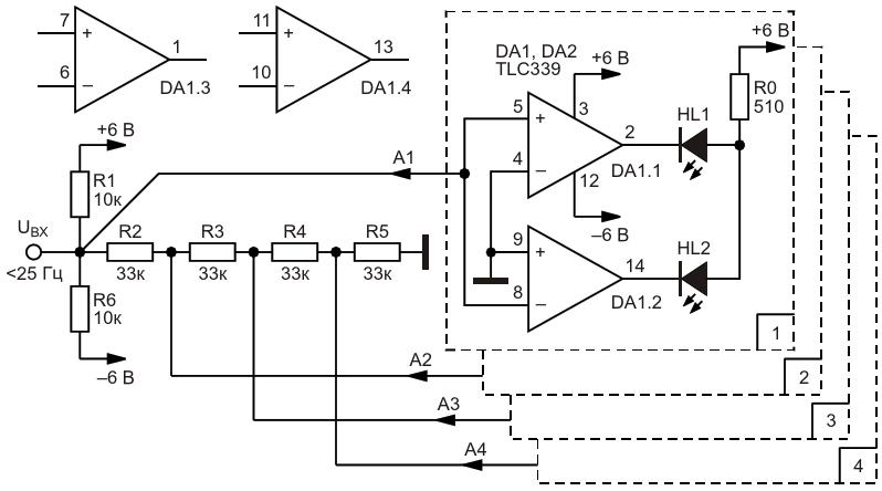 Биполярный светодиодный индикатор уровня и знака полярности аналогового входного сигнала низкой частоты