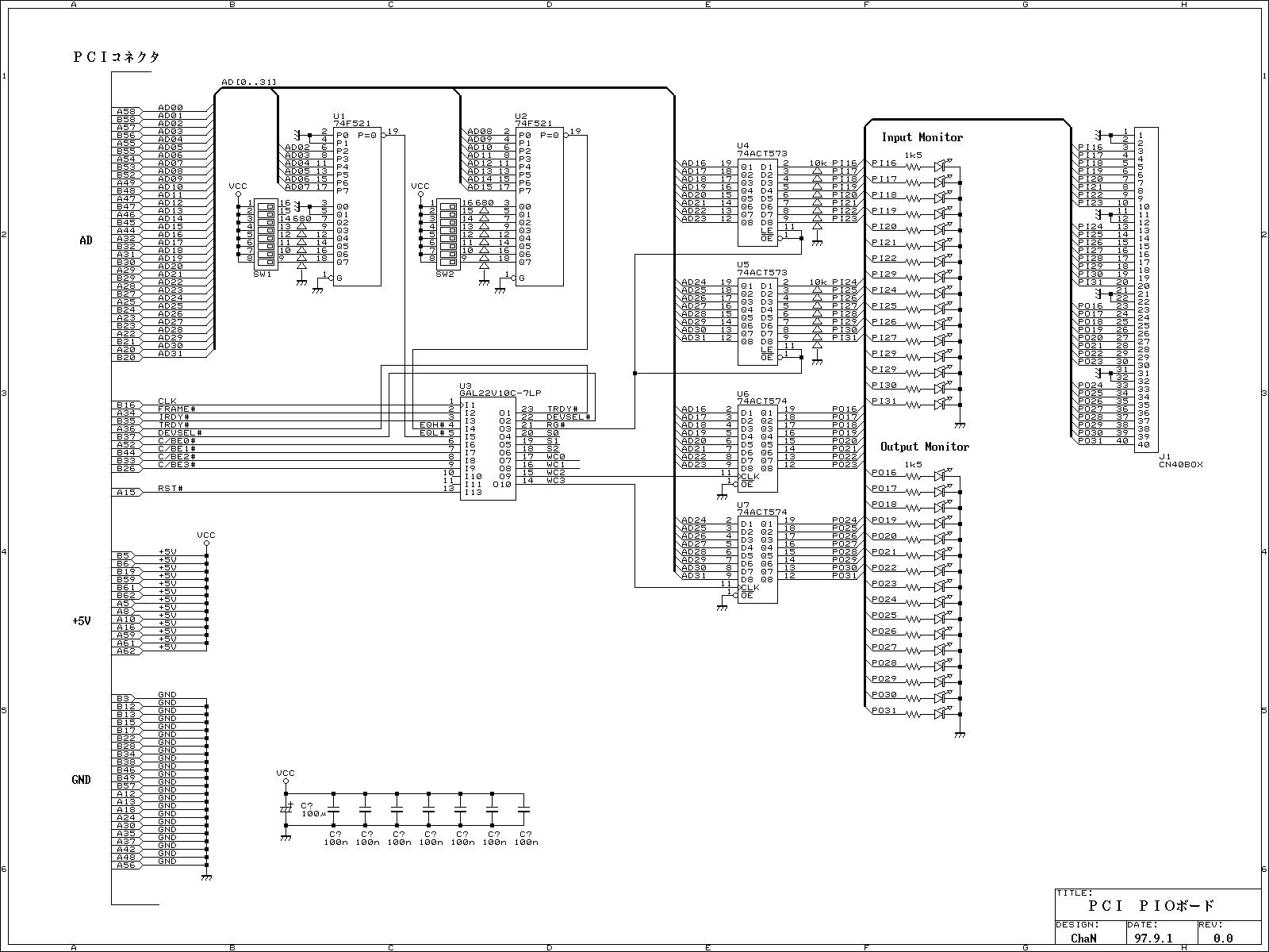 схема pci audio