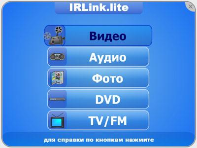 IRLink.Lite
