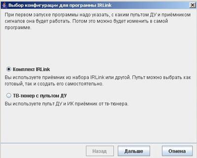 IRLink.3