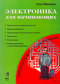 download A handbook and grammar of