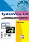 SystemView 6.0 (SystemVue) - системное проектирование радиоэлектронных устройств
