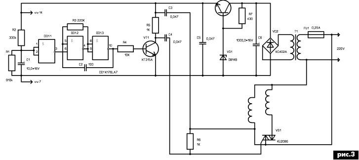 Принципиальная электрическая схема реле времени.
