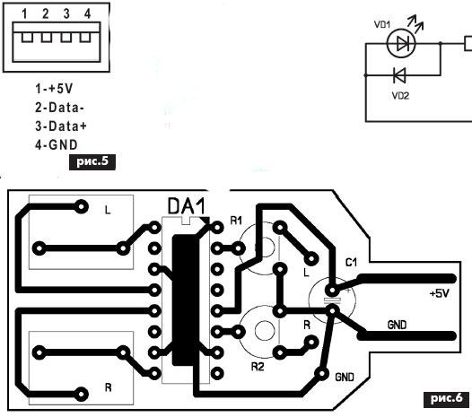 цоколевка USB-разъема ПК.