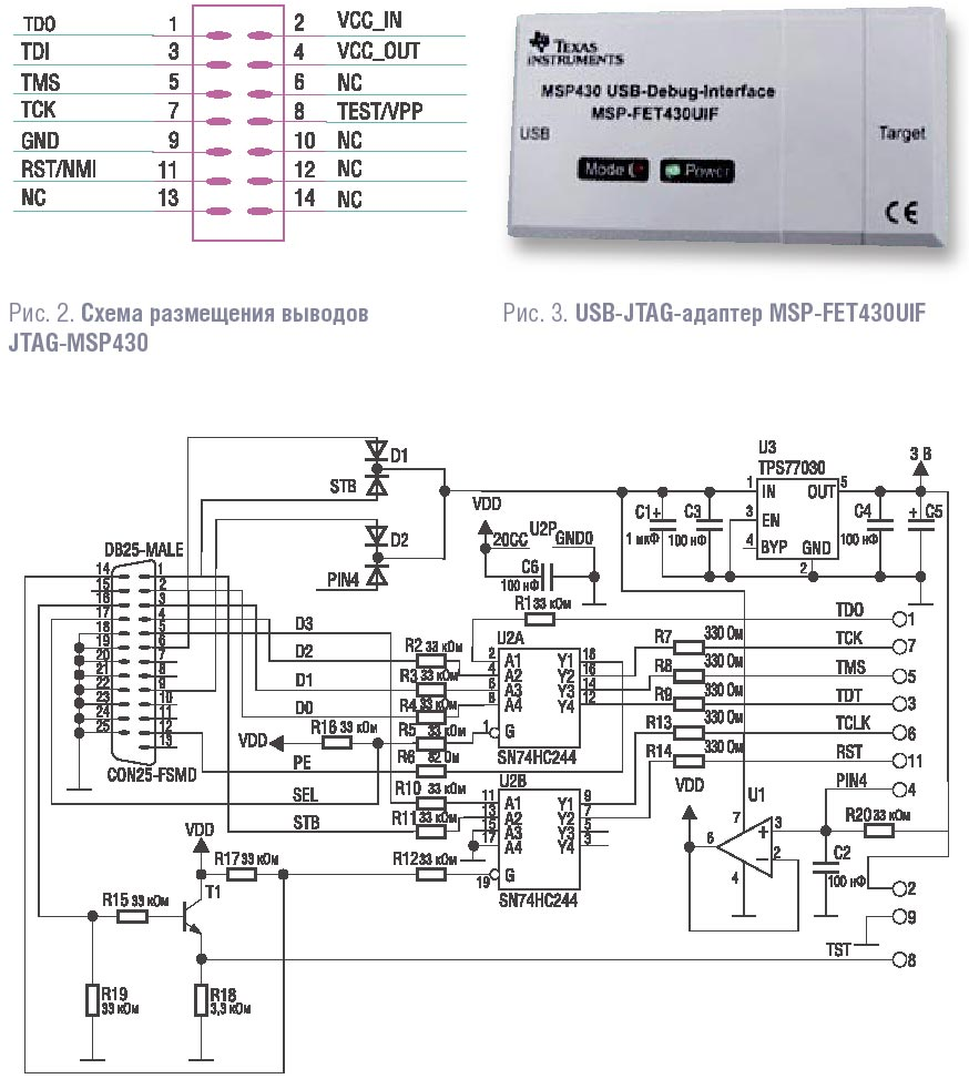 Принципиальная схема микроконтроллер 51.