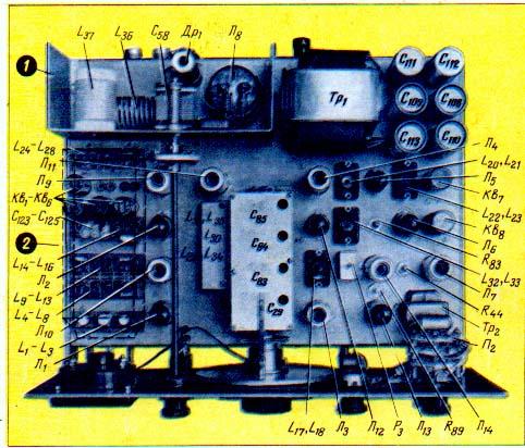 Вид на шасси трансивера