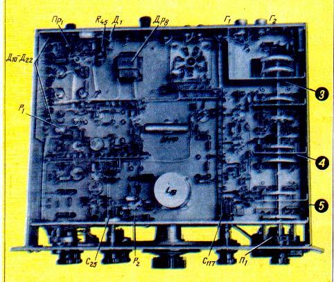 Вид на шасси трансивера снизу.