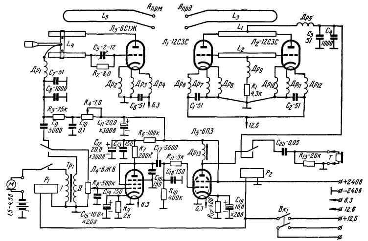 Радиостанция выполнена по транссиверной схеме.  Передатчик собран на лампах Л1 и Л2- УКВ триодах.
