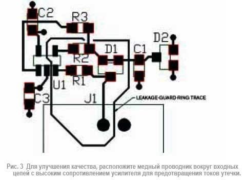 Для исключения таких токов утечки, сформируйте защитное кольцо вокруг высокоомной части схемы, состоящее из медного проводника, который расположен с обеих сторон платы