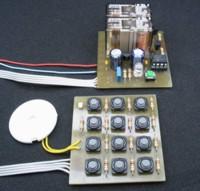 Кодовый замок на микроконтроллере.
