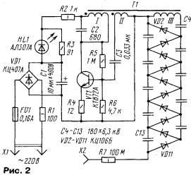 Схема измерителя емкости конденсатора нужно учитывать что для микросхем к176 нужно повысить напряжение питания до 9...