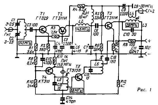 Конвертер...  Схема конвертера показана на рис. 1. Наименьший коэффициент шума достигается при согласовании...