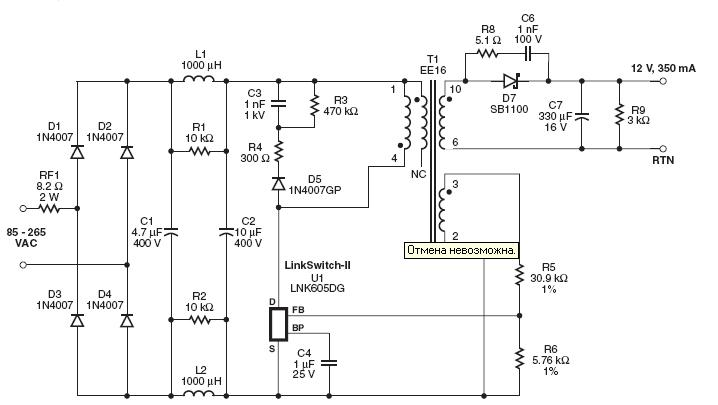 I am looking at this constant current LED driver. http://www.powerint.com/sites/defaul...les/der185.pdf...