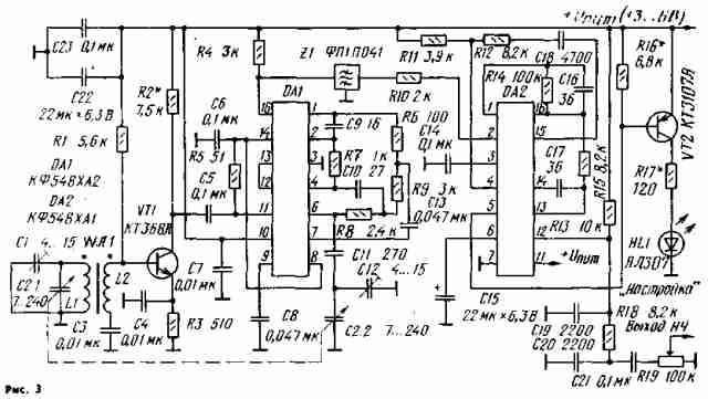 Микросхема КФ548ХА1 совместно