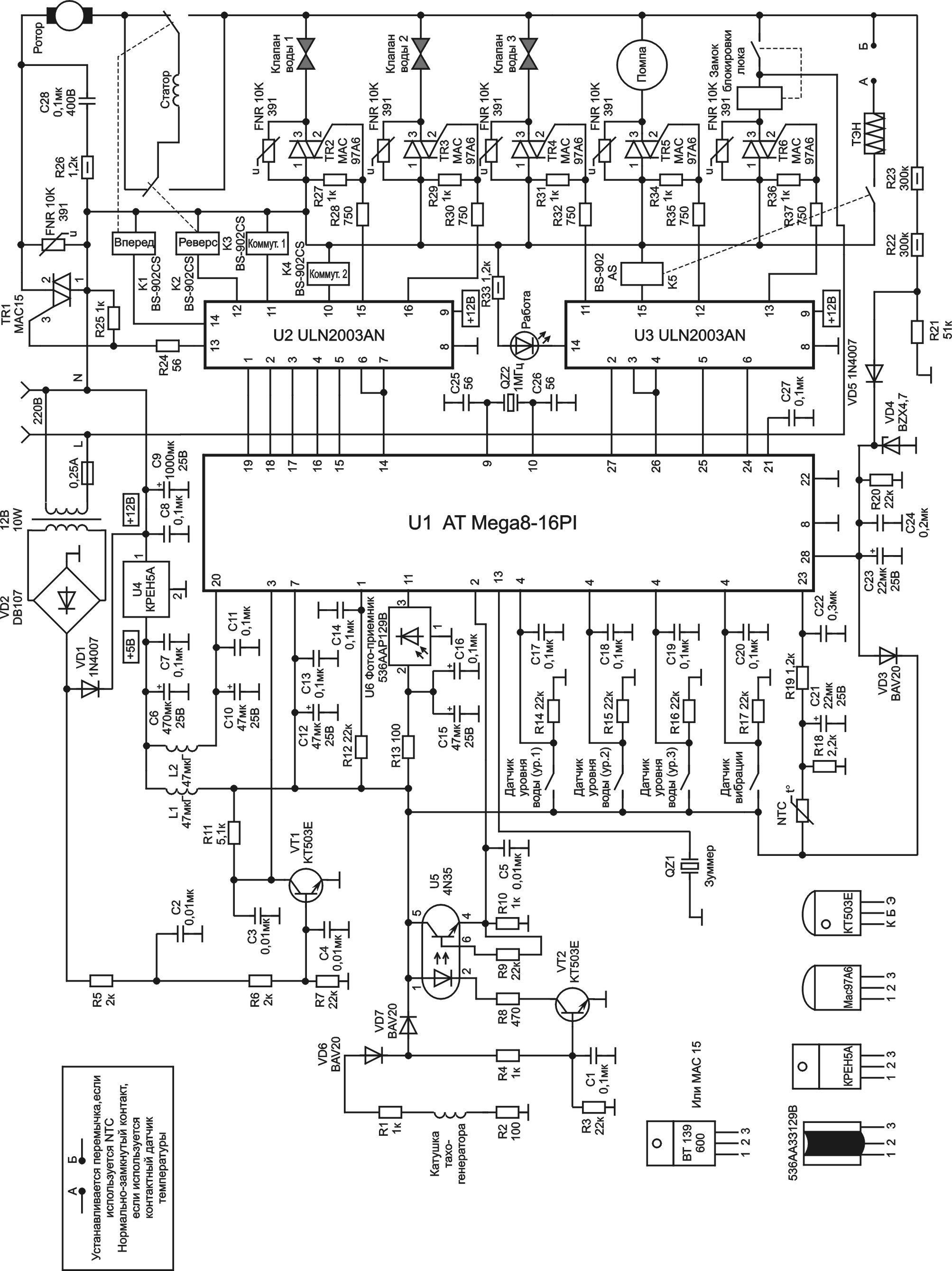 Принципиальная электрическая схема модуля