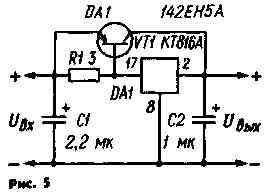 Схема включения 142ен5б