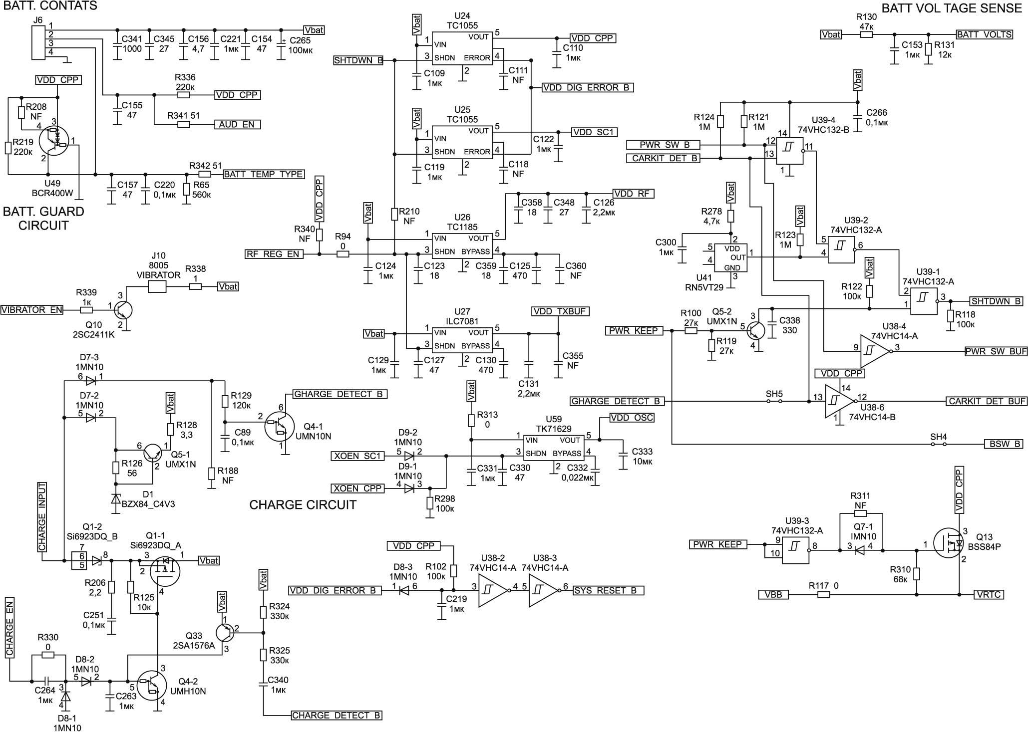 h схему принципиальную сотового kа siemens a35