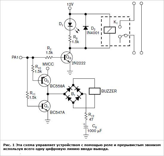 NPN транзистор Q3 включает