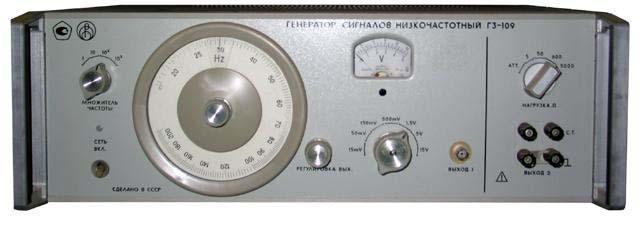 Схема генератора г3-35