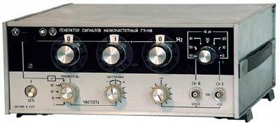 Генератор сигналов низкочастотный Радиоприбор Г3-118