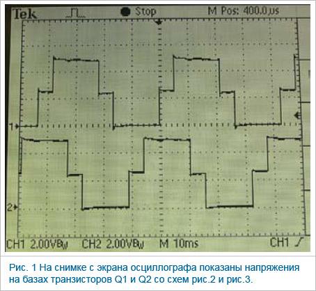 Простые. и сборке, мелкие компоненты простая схема дистанционного управления.  Этот протокол использует Би-фазовая...