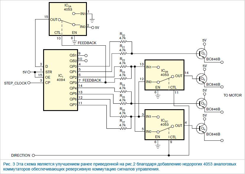 Continue Reading.  Авто электро схемы грузовиков схема управления двухфазным двигателем.