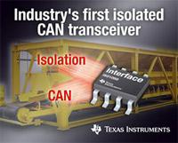 Texas Instruments предлагает изолированный CAN-трансивер ISO1050DUBR