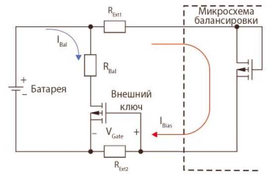 Принципиальная схема пассивной балансировки с использованием внешних компонентов