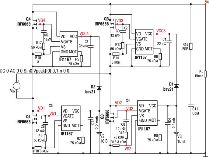 Практическая реализация активного моста при помощи 4 дискретных ИС IR1167