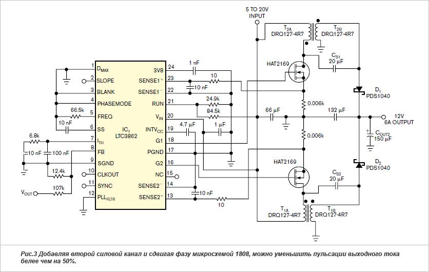 Три фазы — из одной — меандр — занимательная электроника.
