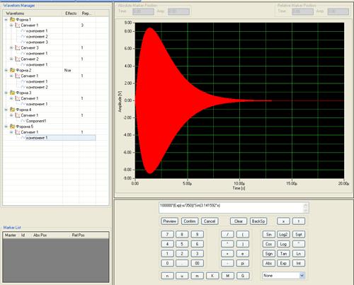 Пример моделирования компоненты по формуле