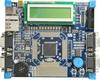 Отладочный комплект Keil MCB2388 ULINK-ME