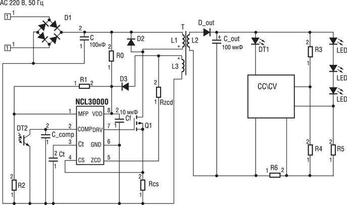 NCL30000 - драйвер светодиодов