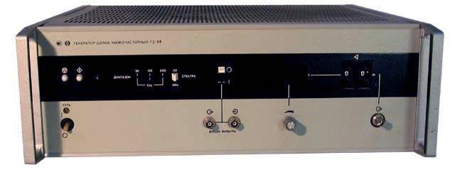 Генератор шума Прибой Г2-59