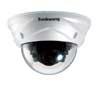 Видеокамера Huviron SK-N590XAI/DN