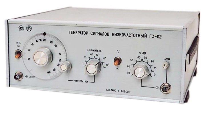Генератор сигналов