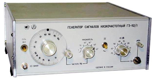 Радиоприбор Г3-112/1